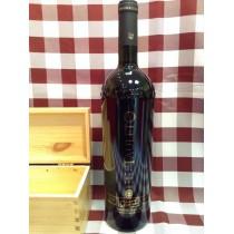 Tauleto 2005 Sangiovese-Bursòn Magnum 1,5 L. Cantina Cesari