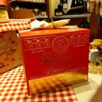 Panettone artigianale alla crema di Aceto Balsamico e Amarene750 g.
